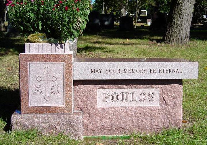 Cremation Memorial - Kotecki Family Memorials