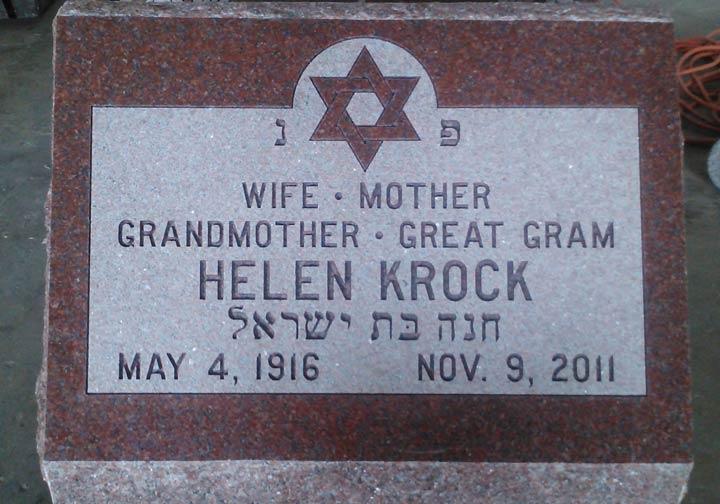 Jewish Memorial - Kotecki Family Memorials
